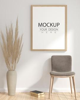 Макет рамки плаката в гостиной