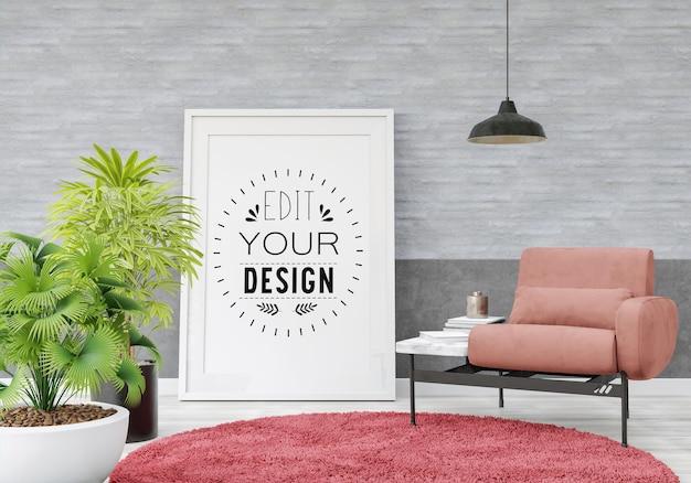 거실의 포스터 프레임 모형 무료 PSD 파일
