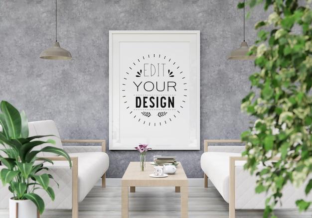 居間のポスターフレームのモックアップ