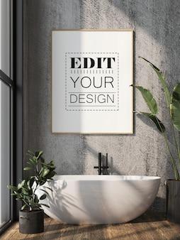 Плакат рамка мокап интерьер в ванной комнате