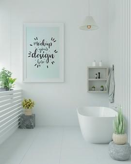 욕실 인테리어에 포스터 프레임 모형