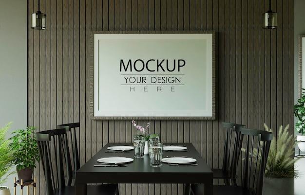 キッチンルームインテリアのポスターフレームモックアップ