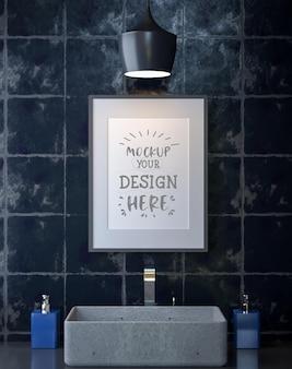 バスルームインテリアのポスターフレーム