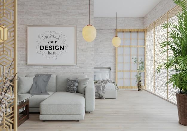 Poster frame in room mockup