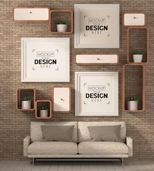Рамки для плакатов в гостиной, макет