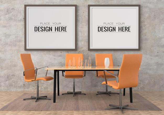 オフィスのポスターフレーム