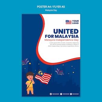 Poster per la celebrazione dell'anniversario del giorno della malesia