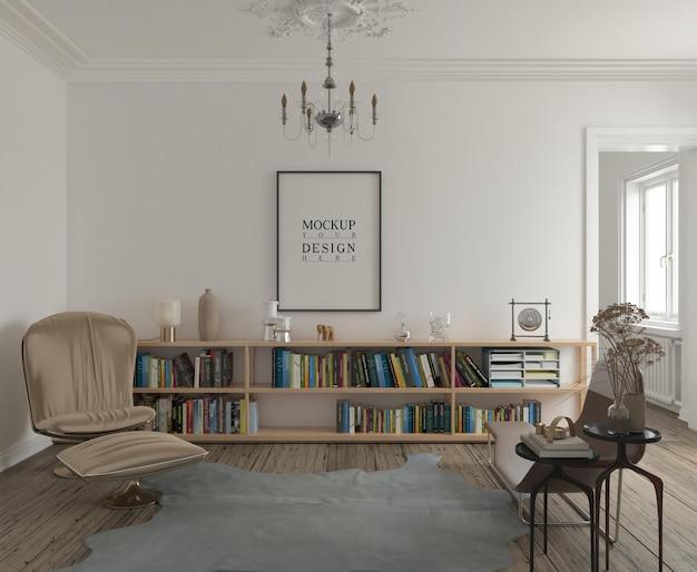 고전적인 현대 거실의 포스터 모형