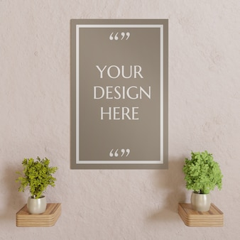 Poster mockup on wall between couple plants decoration
