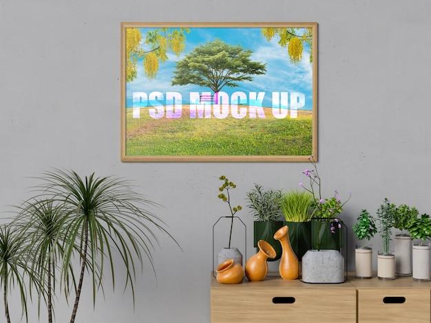 식물 포스터 이랑