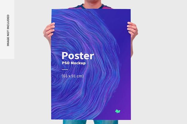 포스터 목업