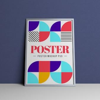 포스터 모형