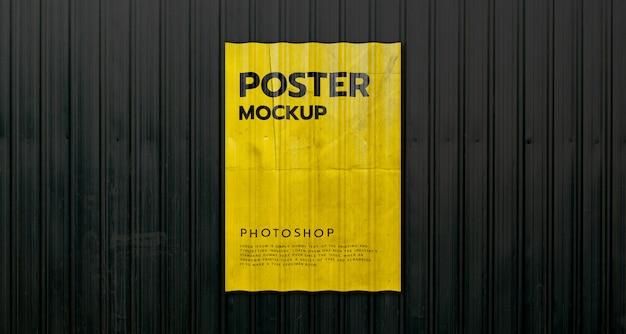 現実的なコンテナー金属壁モックアップのポスター