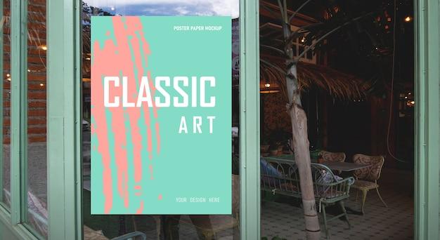 레스토랑 앞에 놓인 포스터 종이 모형 특별 프로모션