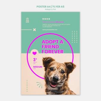 포스터 템플릿은 애완 동물을 채택