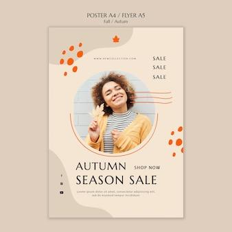 Modello di poster per la vendita autunnale