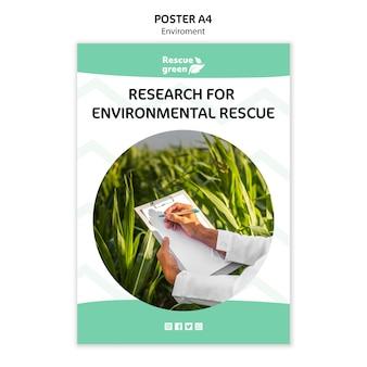 Концепция шаблона плаката с окружающей средой