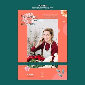 Modello di poster per attività di negozio di fiori