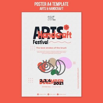 Шаблон плаката для фестиваля декоративно-прикладного искусства