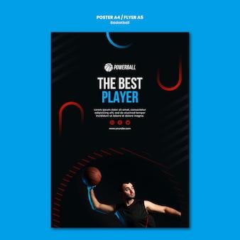 농구 게임 재생을위한 포스터 템플릿