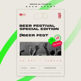 Шаблон плаката для пивного фестиваля