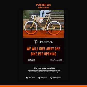 自転車店のポスターテンプレート