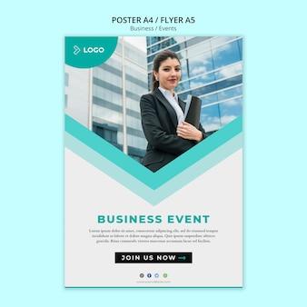 Шаблон постера для делового мероприятия Бесплатные Psd