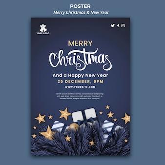 Шаблон плаката на рождество и новый год