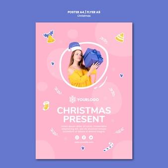 クリスマスプレゼントのポスターテンプレート