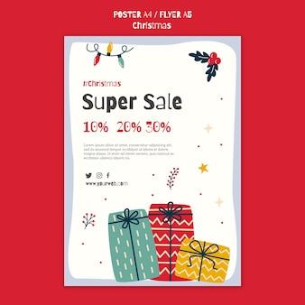 Шаблон плаката для рождественской распродажи