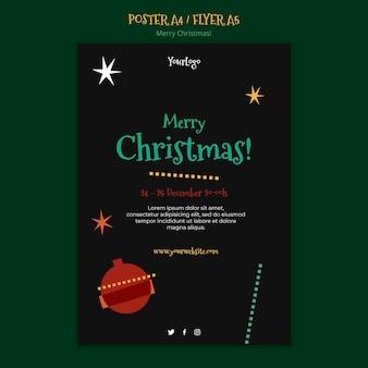 クリスマスのポスターテンプレート