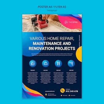 Шаблон плаката для компании, предлагающей услуги разнорабочего