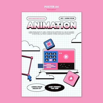 コンピュータアニメーションのポスターテンプレート
