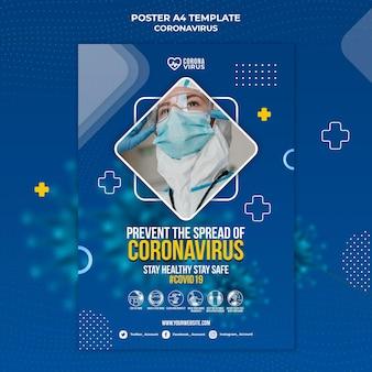 코로나 바이러스 인식을위한 포스터 템플릿