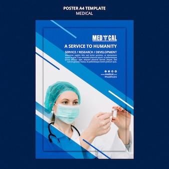 コロナウイルスワクチン接種のポスターテンプレート
