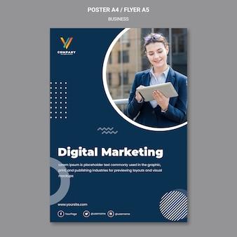 デジタルマーケティング代理店のポスターテンプレート