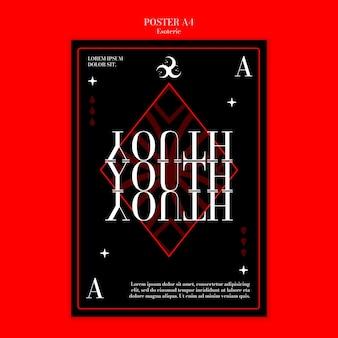 밀교 신비주의 포스터 템플릿