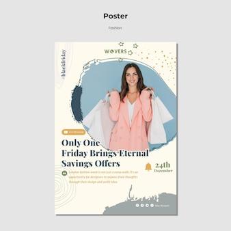 Шаблон плаката для продажи модной одежды