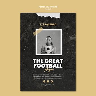 女性のサッカー選手のためのポスターテンプレート