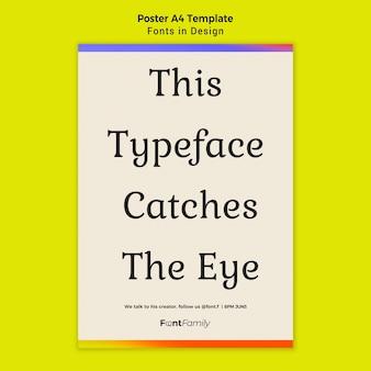 글꼴 및 디자인을위한 포스터 템플릿