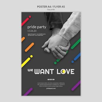 게이 프라이드 포스터 템플릿