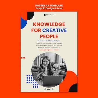 Шаблон плаката для школы графического дизайна
