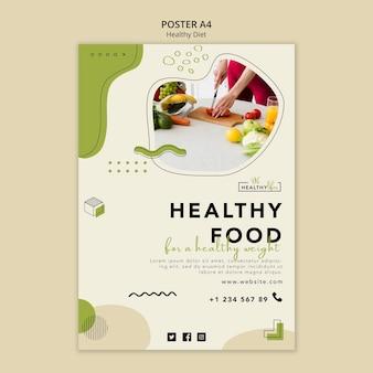 健康的な栄養のためのポスターテンプレート