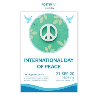 国際平和デーのポスターテンプレート