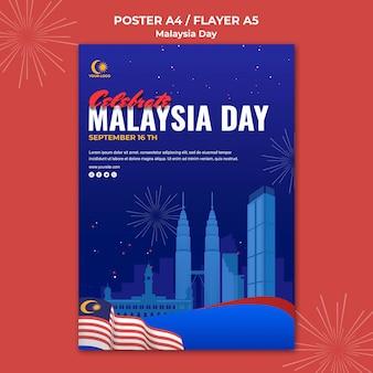 Шаблон плаката для празднования дня малайзии