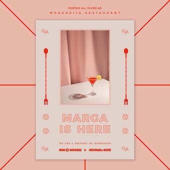 마가리타 칵테일 음료 포스터 템플릿