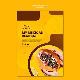 Шаблон постера для ресторана мексиканской кухни