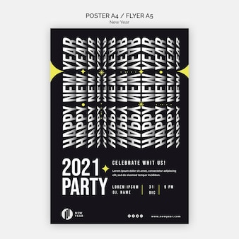 Шаблон плаката для новогодней вечеринки