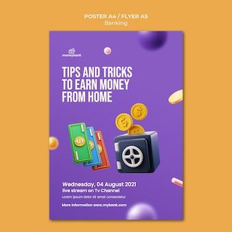 온라인 뱅킹 및 금융을위한 포스터 템플릿