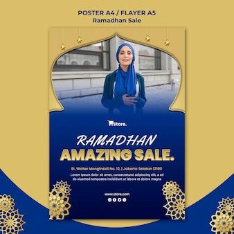 Шаблон плаката для продажи рамадана